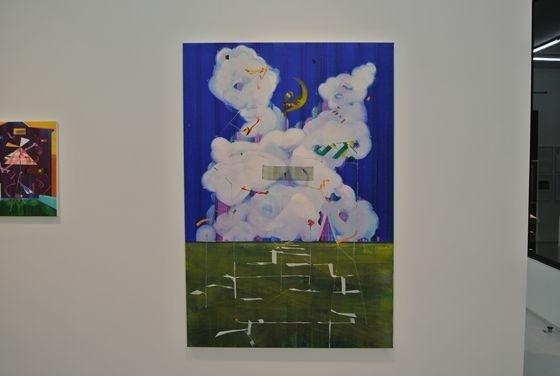 "Painting ""Rae Hu"" by Yutaka Watanabe"