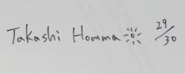 Takashi Homma Trails