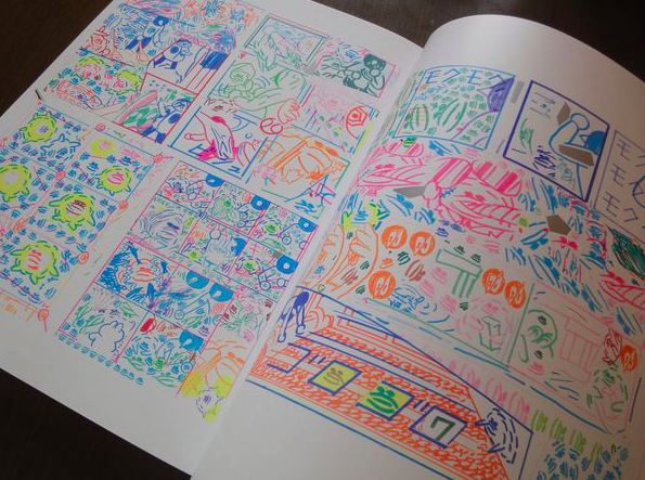 yokoyama_BBFL_inside of the book_2