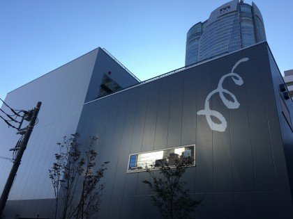 Complex 665 – Three Major Tokyo Galleries Move to Roppongi